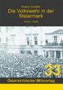 Die Volkswehr in der Steiermark 1918-1920 (Roland Schaffer)