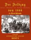 Der Feldzug von 1866 in Deutschland - Band 2