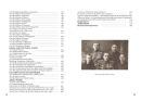 Soviet Order and Medals 1918-1991 (Andrew Reznik) -...