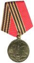 Russland - Medaille - 50. Jahrestag des Sieges über...