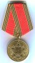 Russland - Medaille - 60. Jahrestag des Sieges über...