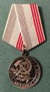 UDSSR - Medaille Veteran der Arbeit - frühe Variante...